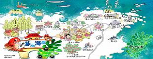 碁石海岸で遊ぶのイメージ